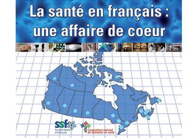 La santé en français: une affaire de cœur